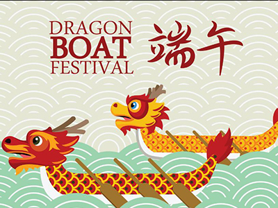 Dragon Boat Festival in China