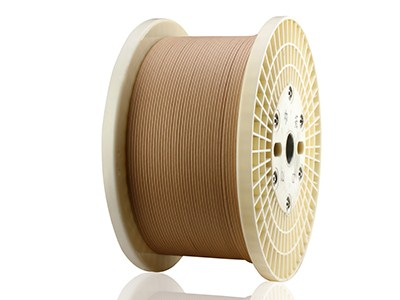 Kraft   Paper   Covered   Aluminum   Wire